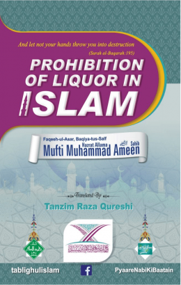 Prohibition of Liquor